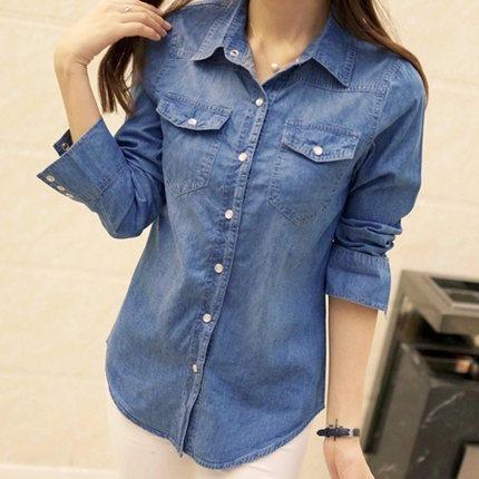 3e17cf4300 Blusa Feminina Camisa Jeans Importada Manga Longa - R$ 65,88 em Mercado  Livre