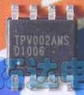 Ci Tpv002ams (pronta Entrega)