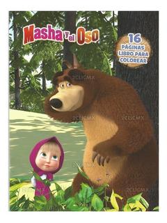 Libros Colorear Masha El Oso Amigos 16 Pag Infantiles Fiesta