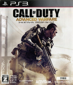 Call Of Duty Advanced Warfare Ps3 Ptbr + Brinde Exclusivo