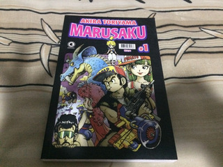 Coleção Marusaku Akira Toriyama 1 Volume Conrad