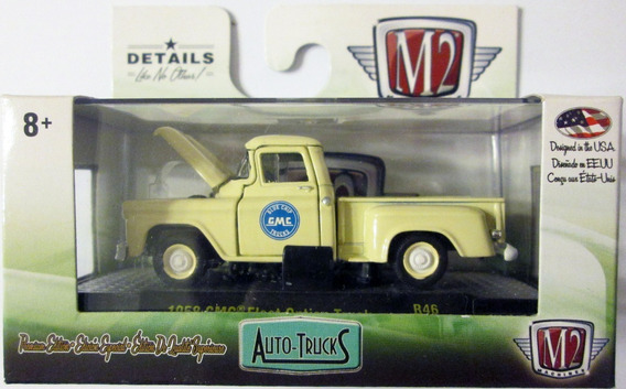 M2 Machines 1958 Camioneta Gmc Fleet Escala 1/64 Mide 8 Cm
