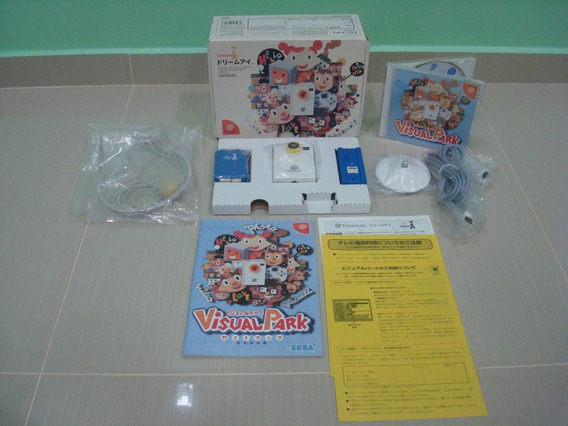 Visual Park - Camera Dreamcast - Completa!