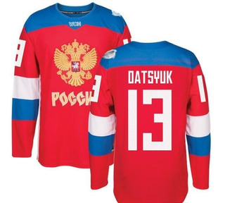Russia World Cup Hockey 2016 - Datsyuk, Brobovsky, Kulemin