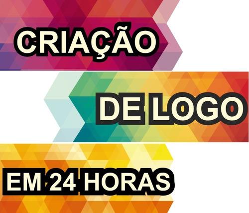 Criação De Logomarca Em 24h