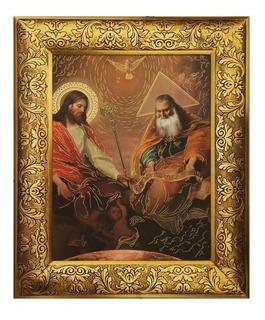 Cuadro De La Santísima Trinidad De 50 X 40 Cm. Hoja De Oro.