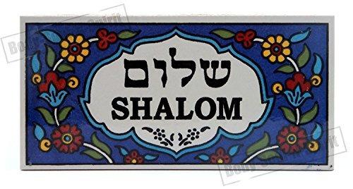 Holy Baldosa Ceramica Israel Judaica Judio De 10 X 15 Cm Sha