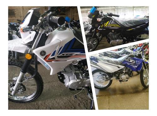 Yamaha Xtz 125 0km -  Concesionario Oficial