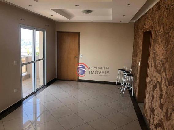 Apartamento A Venda E Locação, Campestre, Santo André Ap2368 - Ap2368