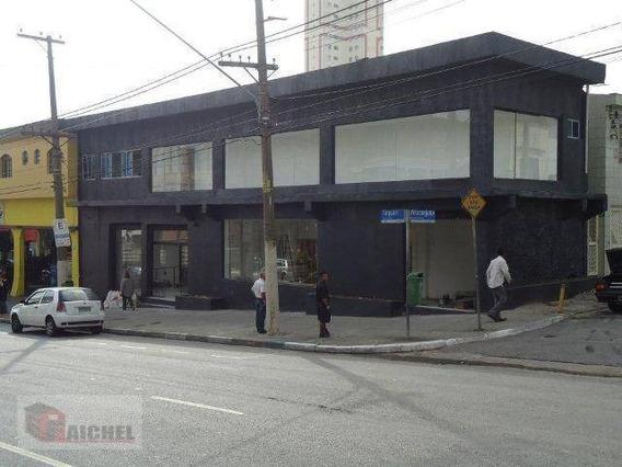 Salão Comercial Para Locação, Mooca, São Paulo. - Sl0039