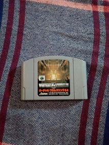 Virtual 64 Pro Wresteling