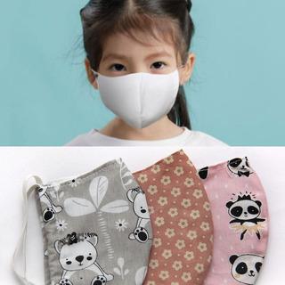 Máscara De Proteção Não Descartável 2 Unidades - Infantil