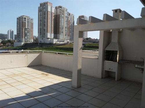 Imagem 1 de 19 de Apartamentos À Venda  Em Jundiaí/sp - Compre O Seu Apartamentos Aqui! - 1469059