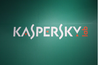 Kaspersky Endpoint Security Advanced 30 Nodos 1 Año