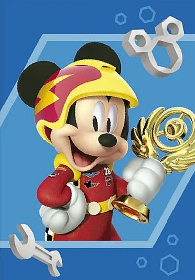 Carpeta Alfombra Mickey Trofeo Disney Infantil 0.67 X 1.20