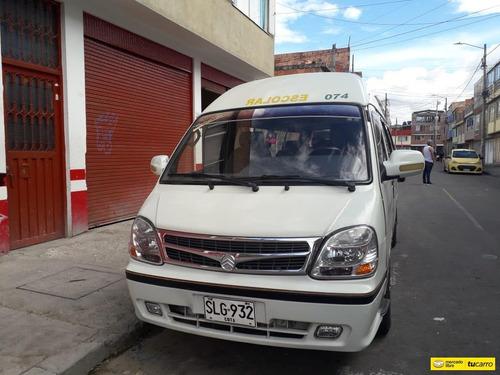 Golden Dragon  Microbus Escolar 2008