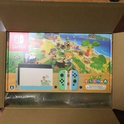 Imagen 1 de 3 de Nintendo Switch Animal Crossing New Horizons Edition Sealed.