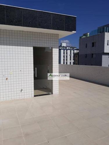 Imagem 1 de 26 de Cobertura Residencial À Venda, Cidade Nova, Belo Horizonte. - Co0208