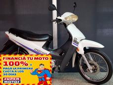 Yumbo City C110 Px110 Max110