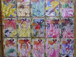 Btx Completa Manga Editorial Vid