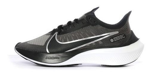Wmns Nike Zoom Gravity