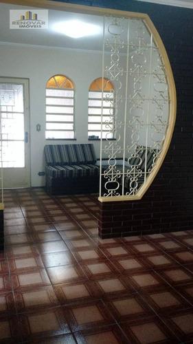 Imagem 1 de 15 de Casa Residencial À Venda, Vila Ipiranga, Mogi Das Cruzes - . - Ca0070