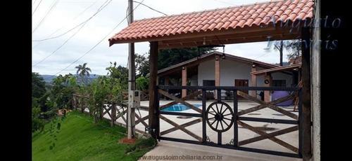 Imagem 1 de 22 de Chácaras À Venda  Em Atibaia/sp - Compre O Seu Chácaras Aqui! - 1474857