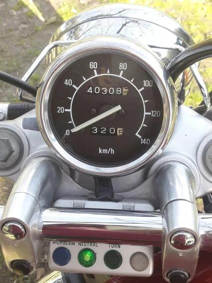 Yamaha Virago 250xv Edición Ilimitada