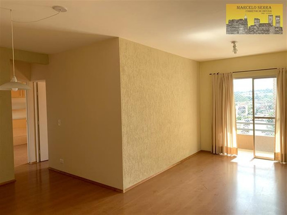 Apartamentos À Venda Em Jundiaí/sp - Compre O Seu Apartamentos Aqui! - 1433460