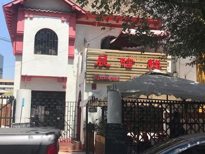 Derecho A Llave Restaurante En Providencia