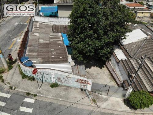 Imagem 1 de 2 de Terreno À Venda, 250 M² Por R$ 450.000,00 - Jardim Peri - São Paulo/sp - Te0049