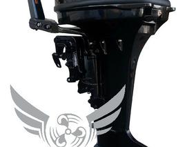 Motores Fuera De Borda De 2 Hp A 75 Hp - Cel 316 606 58 96