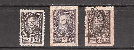 Reino De Serbia, Croacia Y Eslovenia - Rey Pedro I - 1920