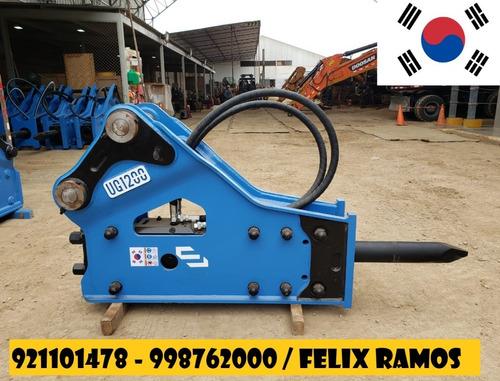 Martillo Hidraulico /rock Drill/ Excavadora Hyundai - Lima