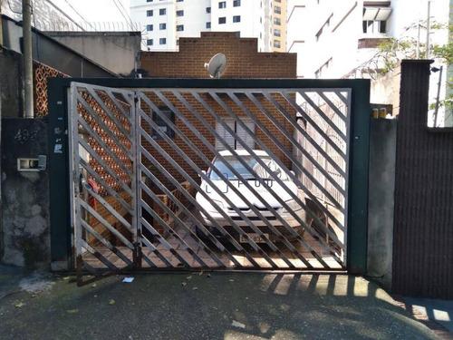 Casa 103m², 2 Dormitorios,  1 Vagas - Chácara Inglesa - Ca1661