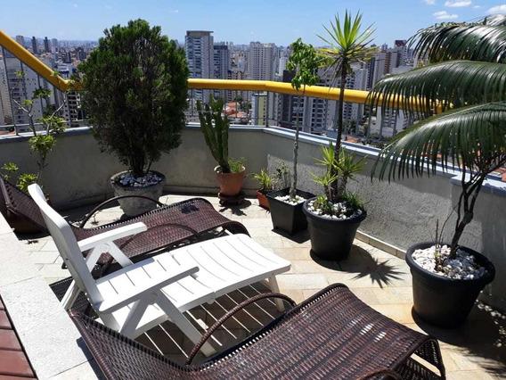 Apartamento Cobertura Na Vila Mariana / Chacara Inglesa