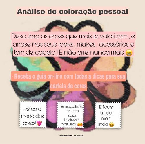 Imagem 1 de 2 de Pétala - Análise De Coloração