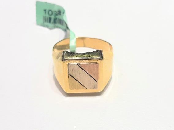 Anillo De Sello Cuadrado 3 Oros 10 K + Obsequio