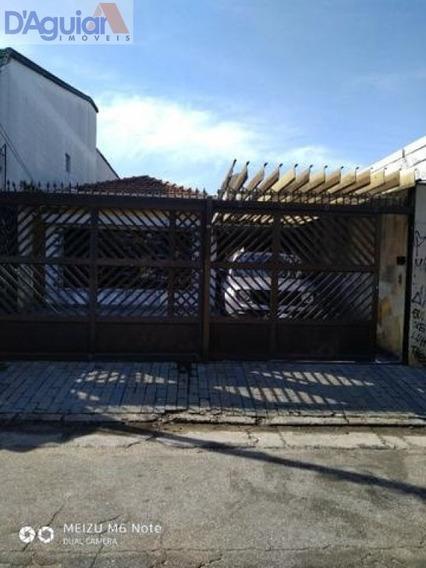 Casa Térrea 450 M2, Trav Av Guapira, 3 Quartos, Quintal, 3 Vagas De Garagem - Dg2347