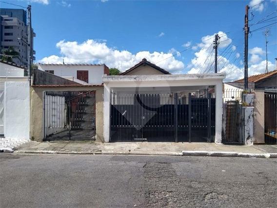 Terreno No Bairro Do Jaçanã Com 5 Casas Térreas 10 Minutos Para O Shopping - 170-im373699