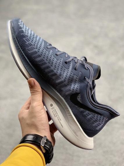 Nike Pegasus Turbo 2 Apenas Por Encomenda Com Caixa Original