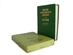 Livro Dicionário Japonês Português Romanizado Basico Noemia