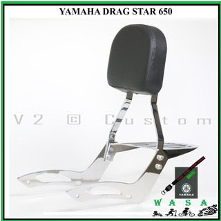 Sissy Bar / Encosto Cromado Yamaha Drag Star 650