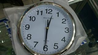 Reloj De Pared Borde Cromado Movimiento Silencioso