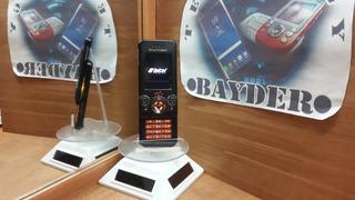 Sony Ericsson W580 Negro Telcel