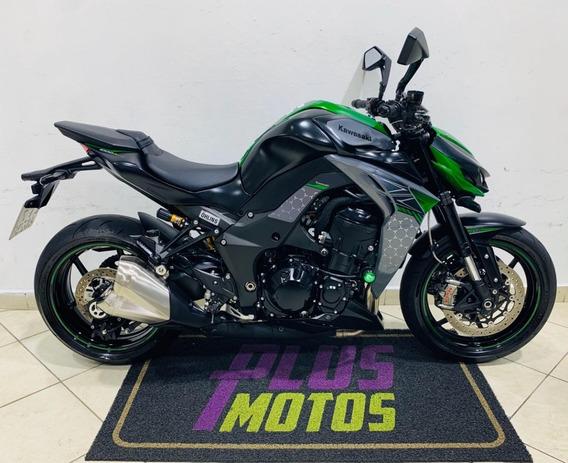 Kawasaki Z-1000 2020 R Edition