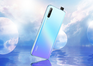 Huawei Y9s 128gb $315 Quito - Cayambe - Otavalo