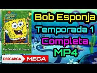 Primera Temporada De Bob Esponja En Formato Digital
