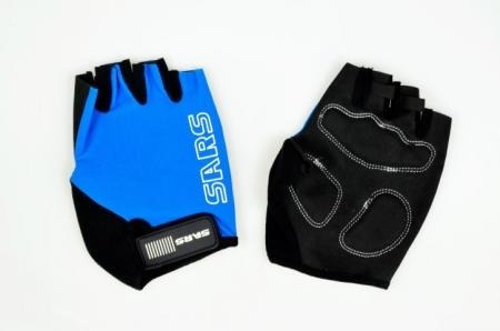 Guantes Sars - Dedos Cortos - Con Abrojo - Bicicleta