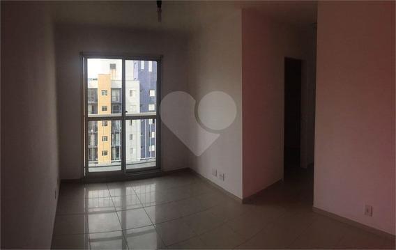 Apartamento 2 Quartos - 267-im355377